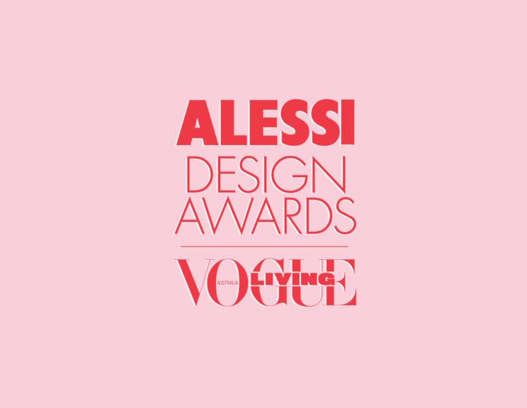 Header design awards